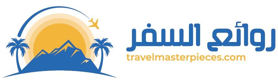 أهم المعلومات و الاماكن السياحية في ع مان 2020 روائع السفر