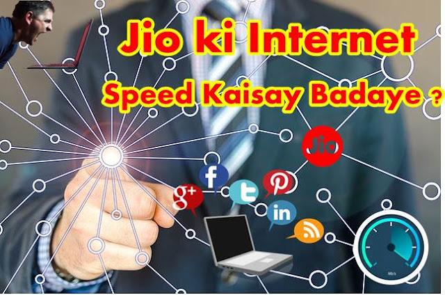 How To Increase Jio Speed Explain In Hindi !