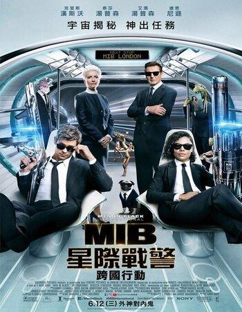 Men In Black International (2019) Dual Audio Hindi 720p HC HDRip 1GB Movie Download