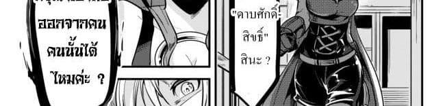 อ่านการ์ตูน Ima Made Ichido mo Onna Atsukaisareta koto ga nai Onna Kishi wo Onna Atsukai suru ตอนที่ 9 หน้าที่ 68