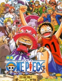 One Piece Movie 3: Chopper's Kingdom On The Island Of Strange Animals | Bmovies