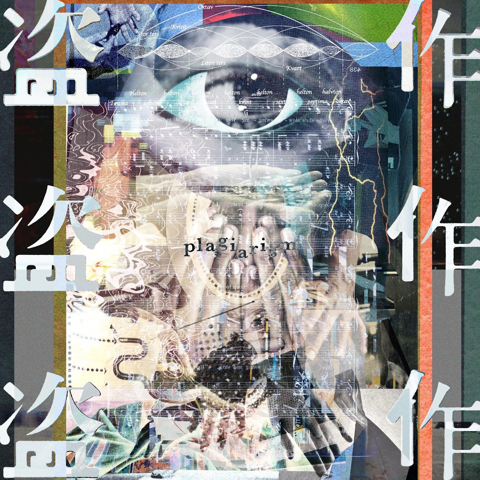 ヨルシカ - 盗作 [2020.07.22+MP3+RAR]