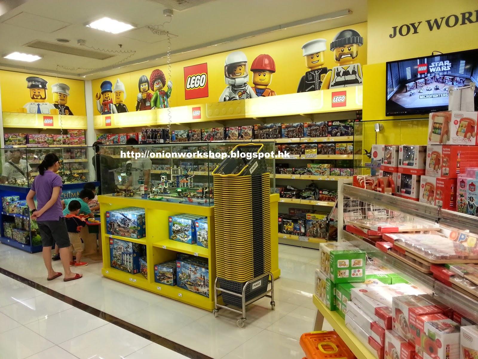 洋蔥頭的玩具店遊記: No. 024 九龍區 九龍灣 PIAGO