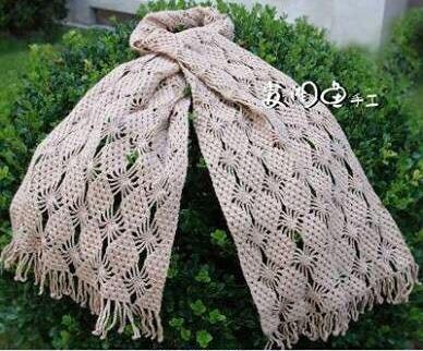 Patrón #1424: Bufanda a Crochet