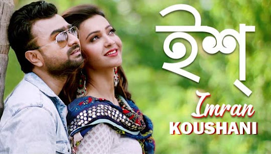 ISSH LYRICS - IMRAN, Koushani - Bangla Song