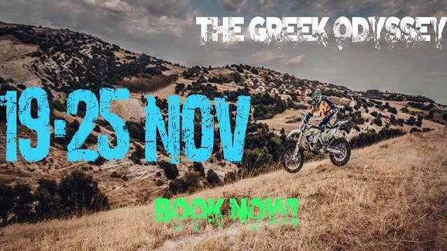 The Greek Odyssey: Μια πραγματική πολυήμερη Οδύσσεια στην Πελοπόννησο