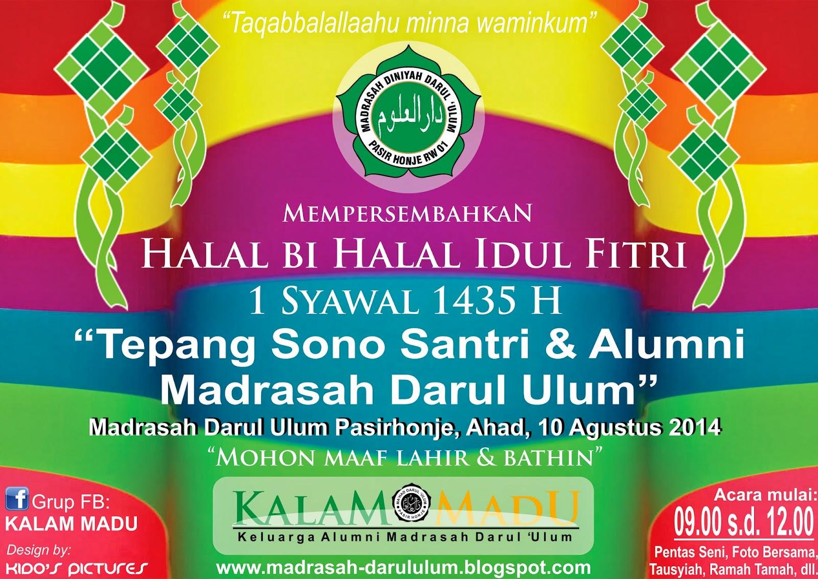Madrasah Darul Ulum