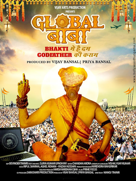 Global Baba (2016) Movie Poster
