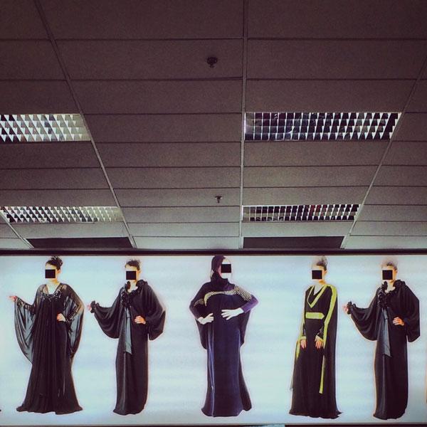 women burqa riyadh saudi arabia photo