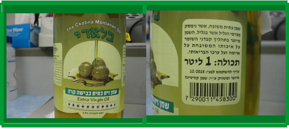 Kosherfrugal com - Frugal Living in Israel: Olive Oil Fraud!