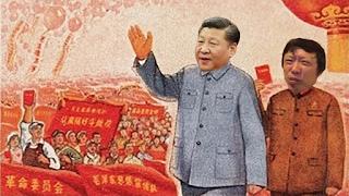 胡少江:习近平带领中国向「文革2.0」加速狂奔