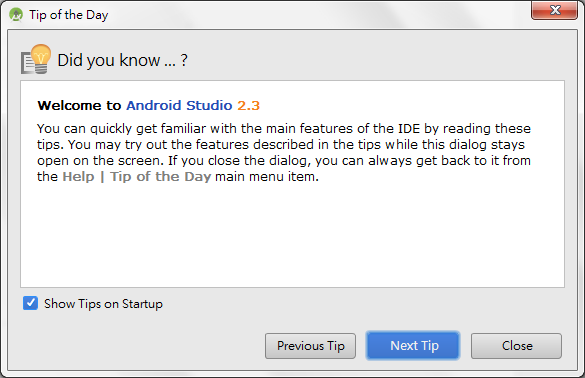 Image%2B017 - Android Studio 完整安裝教學 - 一起來學寫手機App吧!