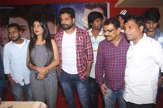 Majanua Bhojpuri Movie
