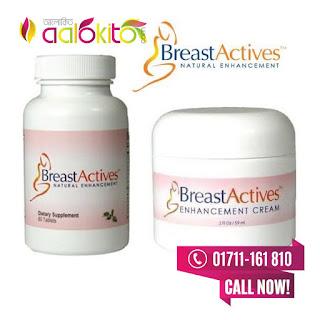 BREAST ACTIVES & BREAST ENHANCEMENT