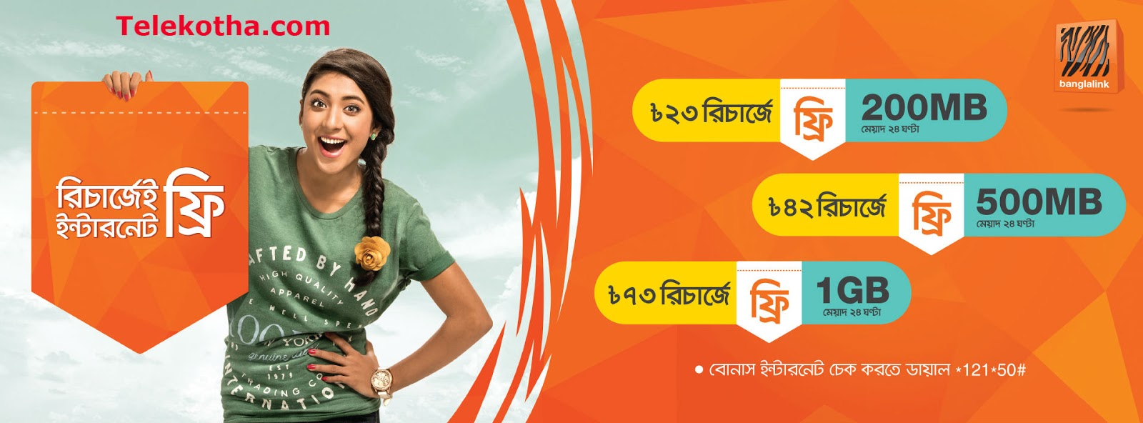 Banglalink FREE internet on Recharge ! 23TK, 42TK and 73TK will get 200MB, 500MB and 1GB internet Bonus with 24 hours Validity