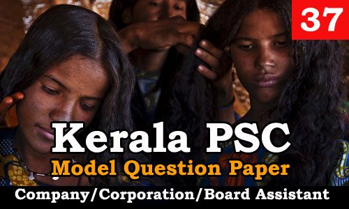 Model Question Paper Company Corporation Board Assistant - 37