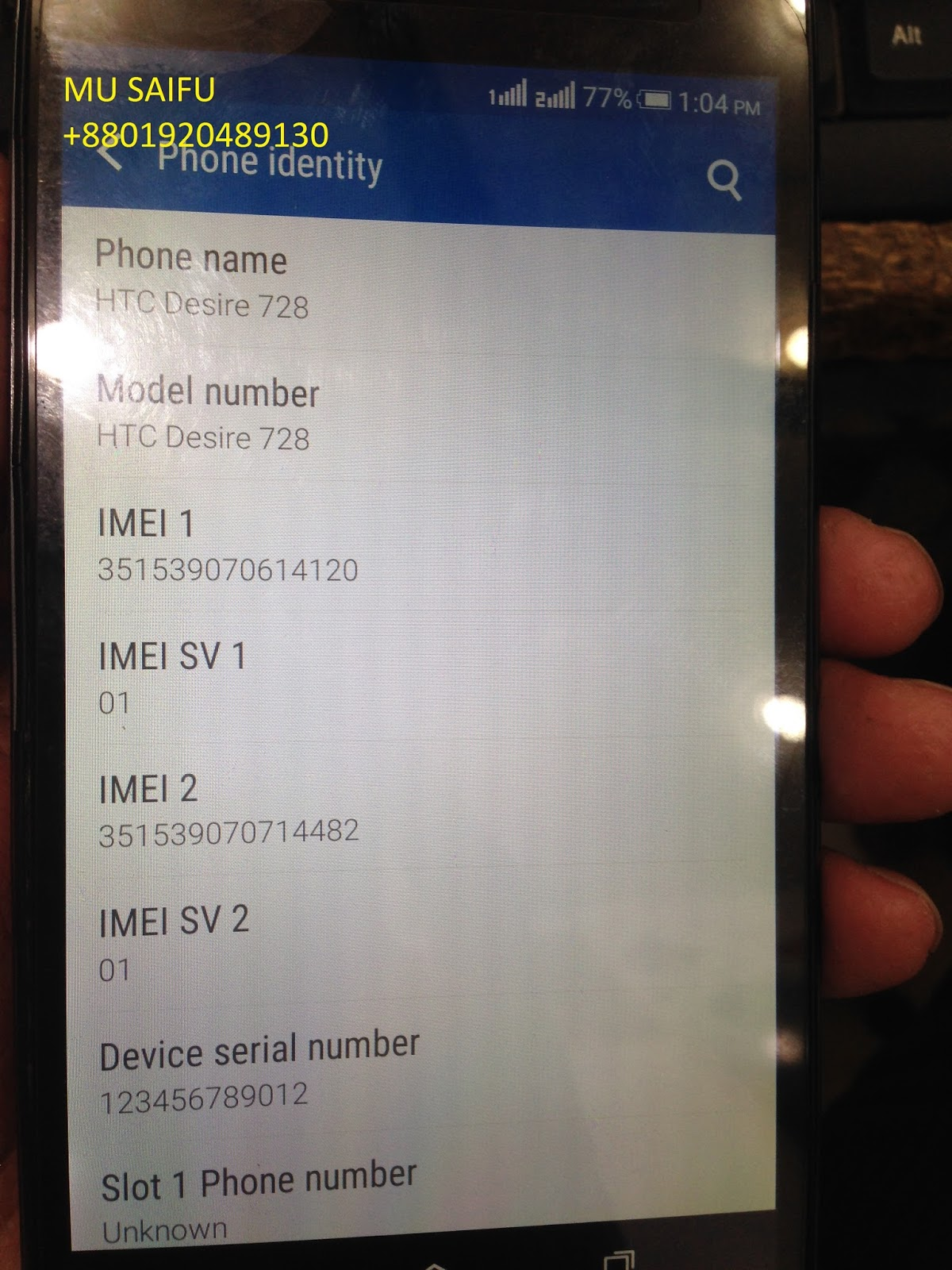 HTC D728H FLASH FILE FIRMWARE | SAMSUNG FRP LOCK & SAMSUNG