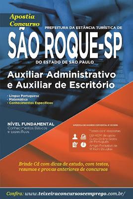 Apostila concurso Prefeitura Turística de São Roque 2016 para diversos cargos.