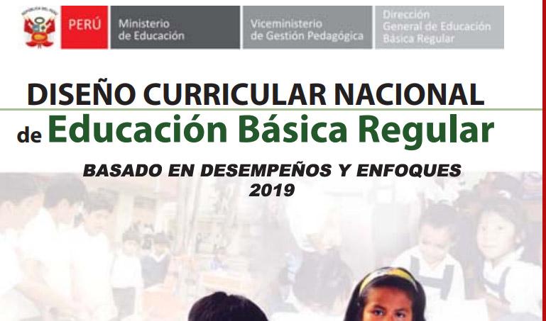 Diseño curricular 2019