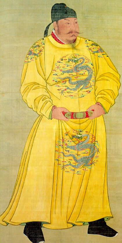 Taizong (T'ang-tsung) - Chinese Emperor