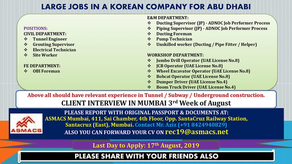 Jobs in a korean Company for Abu Dhabi