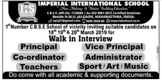 Imperial International School Recruitment 2019 Teachers, Principal, Administrator, Vice Principal Jobs Notification-Walk in Interview