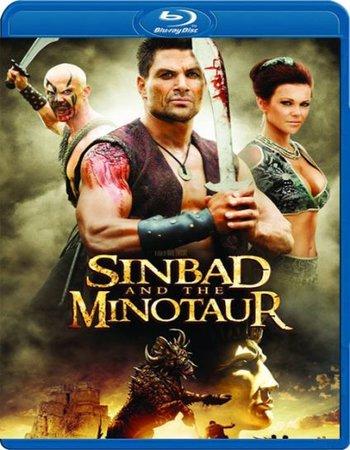 Sinbad and the Minotaur 2011