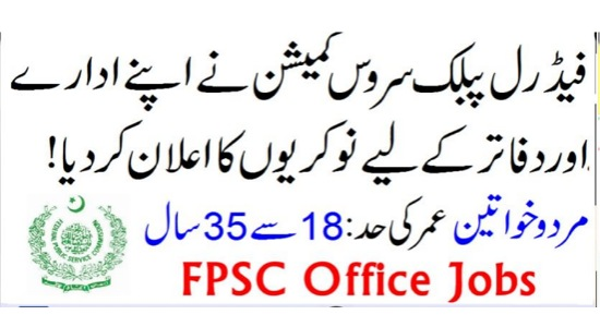 Federal Public Service Commission FPSC Jobs