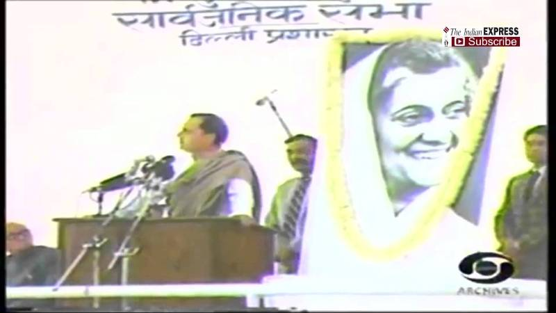 1984 rajeev gandhi controversial speech