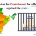 राज्य के खिलाफ किये गए अपराधों के लिए सजा का प्रावधान क्या है ? Provision for Punishment for offences against the state in India