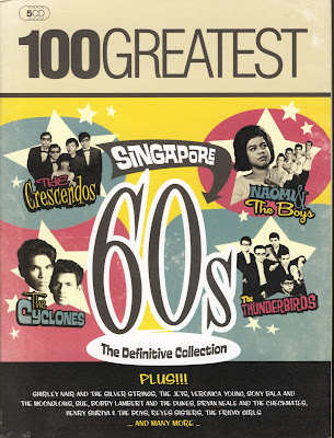 VA - Singapore 60's The Definitive Collection (CD 1-5)