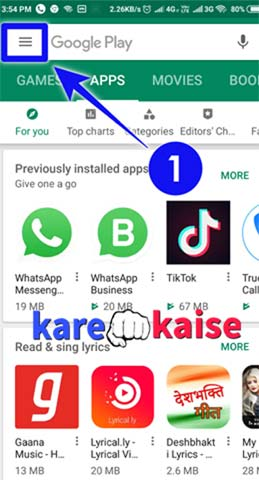 play-store-setting-open-kare