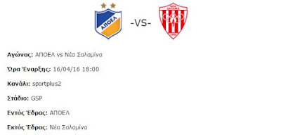 CFA - CFA Official Site | Cyprus football Live Streaming