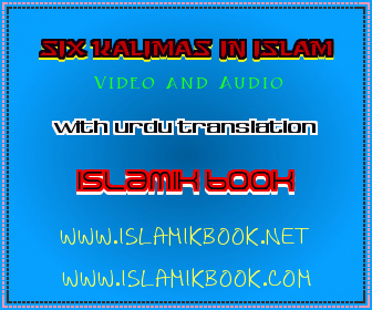 6 Kalimas Video and Mp3 Download with urdu