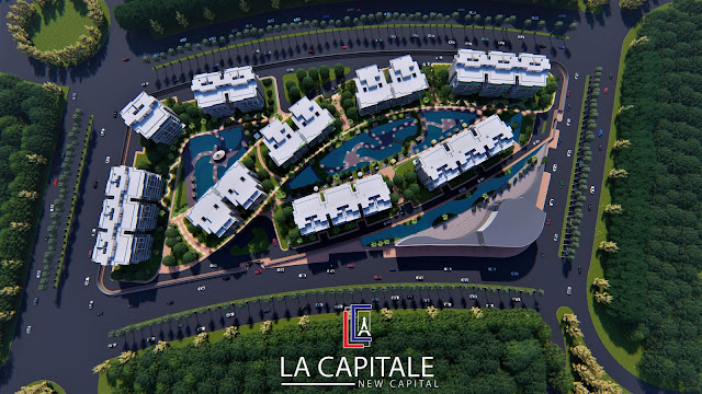 la capitale new capital egypt, كمبوند لا كابيتال, la capital العاصمة الادارية, لا كابيتال العاصمه الاداريه, مشروع la capital