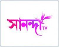 Sananda Bengali TV Channel – Anandabazar Patrika – Sabinay