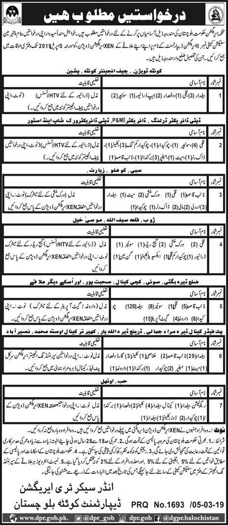 Quetta Jobs, Irrigation Department Balochistan Jobs 2019 March