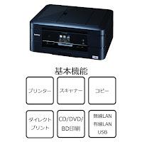 ブラザー複合機 DCP-J968N-B