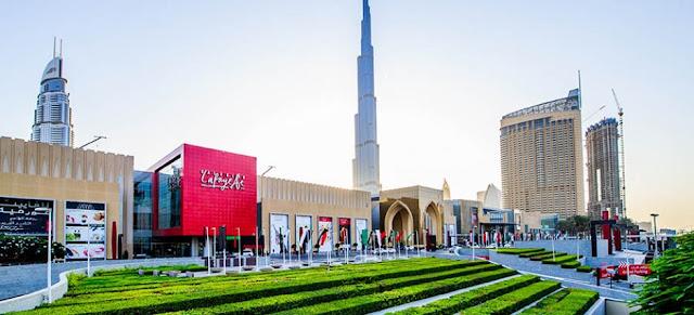 Get 35% off on Dubai City tour.