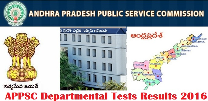APPSC-Departmental-Tests-GO-Test-EO-Test-Results-2016-November-May-Session-Download-Available-apspsc-gov-in