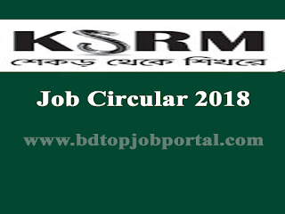 KSRM Safety Inspector Job Circular 2018