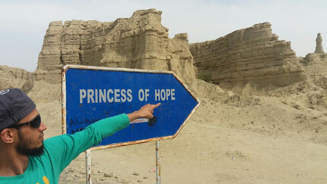 WHICH NATURAL WONDER LIES IN PAKISTAN? PRINCESS OF HOPE