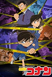 Detective Conan Batch [Eps. 001-950] Subtitle Indonesia