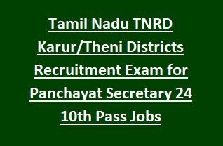 Tamil Nadu TNRD Karur Theni Districts Recruitment Exam Notification for Panchayat Secretary 24 10th Pass Jobs