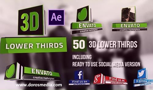مشاريع افترافكتس مشروع افترافكتس لعرض اللوغو ووسائل التواصل الإجتماعي بشكل 3D متميز 3D Lower Thirds