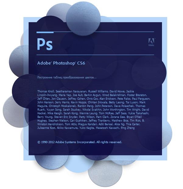 photoshop CS6 Extended [Full] ถาวร - โหลดโปรแกรมฟรี FULL ...