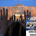 ΝΤΕΛΙΡΙΟ ΑΠΟΚΑΛΥΨΕΩΝ ΑΠΟ ΠΡΩΗΝ ΠΡΑΚΤΟΡΑΣ ΤΗΣ ΕΥΠ ! Έλληνες σας έβγαζαν στο Σύνταγμα να φωνάζετε με εντολές από Σεϋχέλλες…!!!