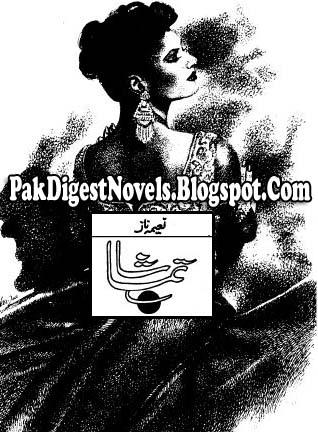 Tamasha Afsana By Naeema Naaz Pdf Free Download