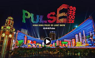 Acara 3D Pulse Light Show