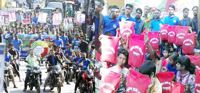 সম্মিলিত প্রচেষ্টা ফাউন্ডেশনের বিজয় র্যালী ও পথশিশুদের মাঝে শীতবস্ত্র বিতরণ | ভয়েস অব পটিয়া | Voice of Patiya